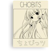 Chii - Chobits Line Drawing Canvas Print
