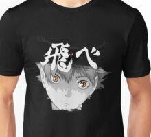 Haikyuu!! Hinata Shouyou Fly Unisex T-Shirt
