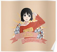 Welcome to the NHK - Misaki Nakahara Ribbon Poster