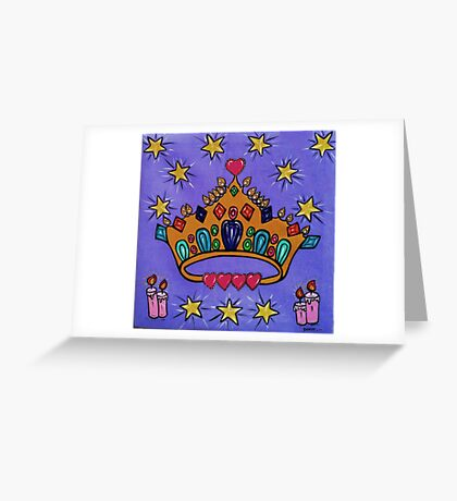 REGALO  Greeting Card