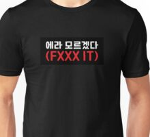 BIGBANG MADE THE FULL ALBUM(FXXX IT) Unisex T-Shirt