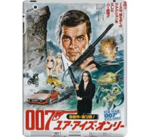 Japanese 007 Poster iPad Case/Skin