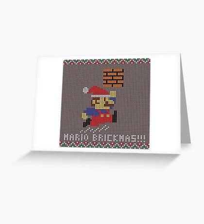 Mario Brickmas!!! Greeting Card