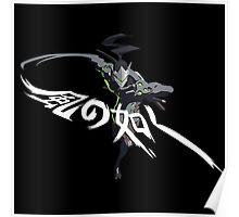 Overwatch - Genji slice spray Poster