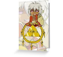 Chibi Bakura Greeting Card