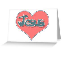 Love Jesus Christ Son of God Lord Crucifix Greeting Card