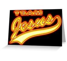 Team Jesus Christ Son of God Lord Greeting Card