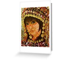 Untitled 89 Greeting Card