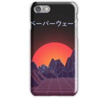 Vaporwave Retro iPhone Case/Skin