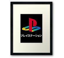 Playstation Framed Print