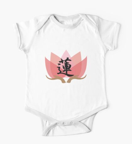 Japanese Calligraphy - 蓮 - Lotus One Piece - Short Sleeve