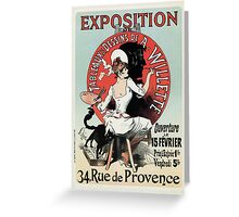 Vintage French art nouveau exposition ad Greeting Card