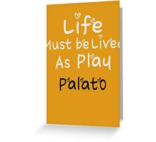╚»★Plato Motivational Quote Clothing & Stickers & Cases & Tote Bags & Home Decor & Stationary★«╝ Greeting Card