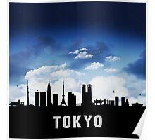 Tokyo Japan Skyline Cityscape Nightfall Poster