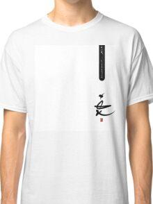 e-crypt Classic T-Shirt