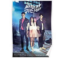 Let's Fight Ghost Official Poster Poster