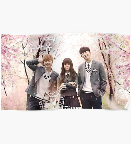 Who are you: School 2015  Poster