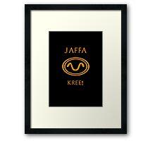 Jaffa warrior symbol snake Framed Print