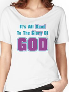Jesus Christ Son of God Lord Women's Relaxed Fit T-Shirt