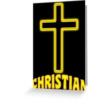 Jesus Christ Son of God Lord Christian Greeting Card