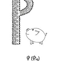 P is for Pig by Cat-Igrun