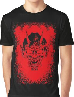 Hannya Mask Red Graphic T-Shirt