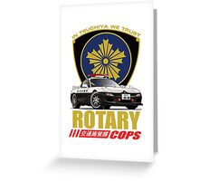 Rotary Cops RX7 FD Greeting Card