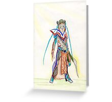The FULL Armor of  GOD Greeting Card
