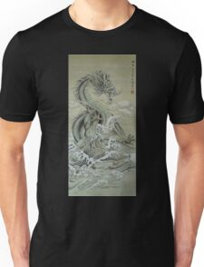 Sea Dragon Unisex T-Shirt