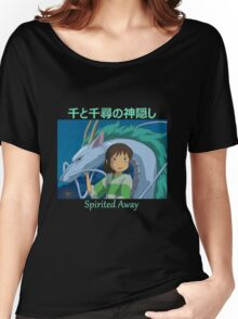 Spirited Away -  Haku and Chihiro - (Designs4You) - Studio Ghibli Women's Relaxed Fit T-Shirt