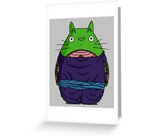 Totopiccolo Greeting Card