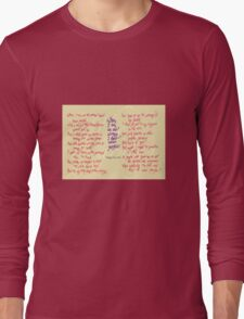 The Warning - When I am an old woman I shall wear purple Long Sleeve T-Shirt