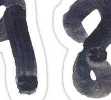 1989 Sticker