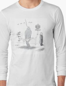 Alphonse Monroe Long Sleeve T-Shirt