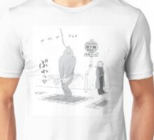 Alphonse Monroe Unisex T-Shirt