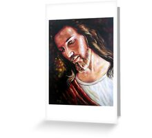 Heavenly Jesus Greeting Card