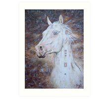Habib Shael -- Akhal Teke Stallion Art Print