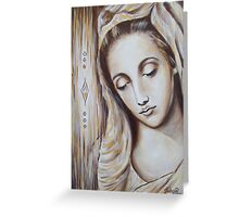 Hear Her Through The Noise Greeting Card