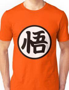 Goku's Wisdom Kanji - Dragon Ball Z Unisex T-Shirt