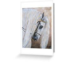 Illusion Crystal Clear of Ox Kill Greeting Card