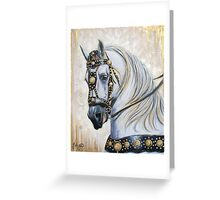 Sir Camelot Greeting Card