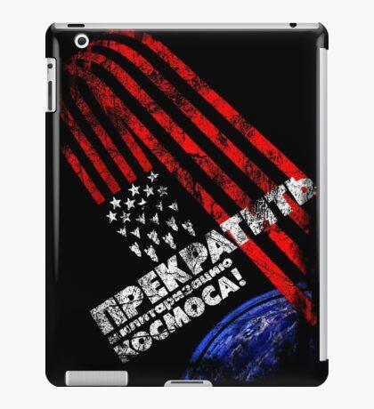 Soviet Cold War Poster iPad Case/Skin