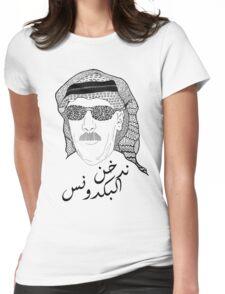 Omar Souleyman Womens Fitted T-Shirt