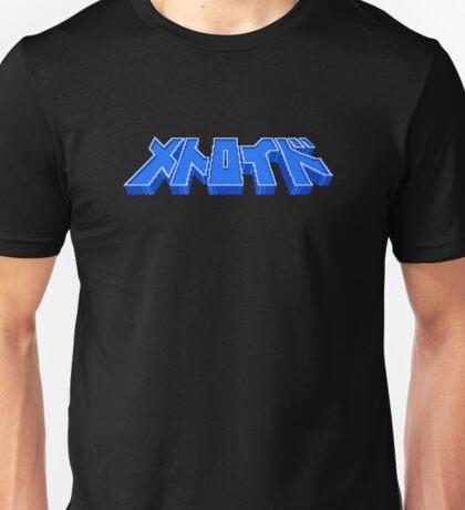 Famicom Metroid Title Unisex T-Shirt