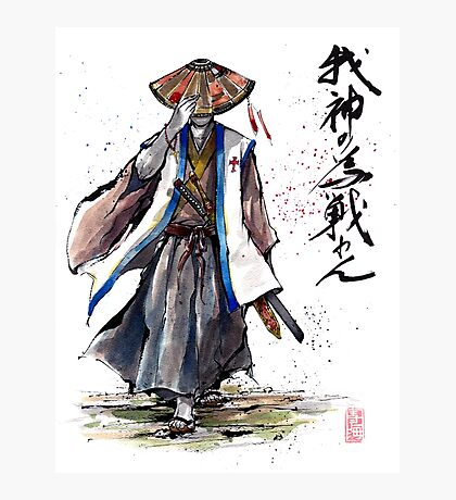 Samurai Crusader with Calligraphy Photographic Print