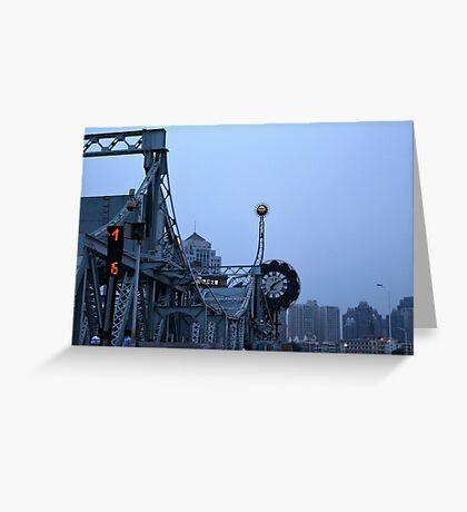 Tianjin Greeting Card