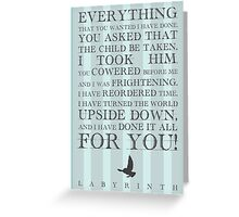 Labyrinth Jareth Movie Quote Greeting Card