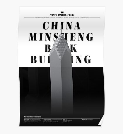 Minsheng Bank Building White Edition Poster