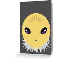 Jolteon Ball Greeting Card