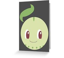 Chikorita Ball Greeting Card